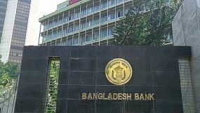 Bangladesh sues Philippines' bank RCBC over BB cyber heist